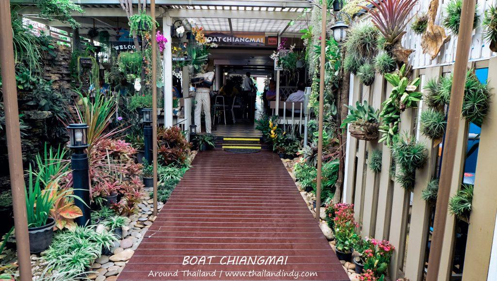 ร้าน Boat Bakery chiangmai