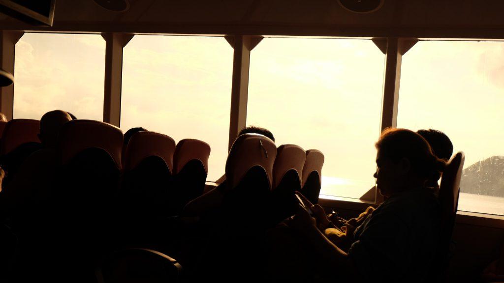 เรือเร็วเกาะพะงัน-สมุย