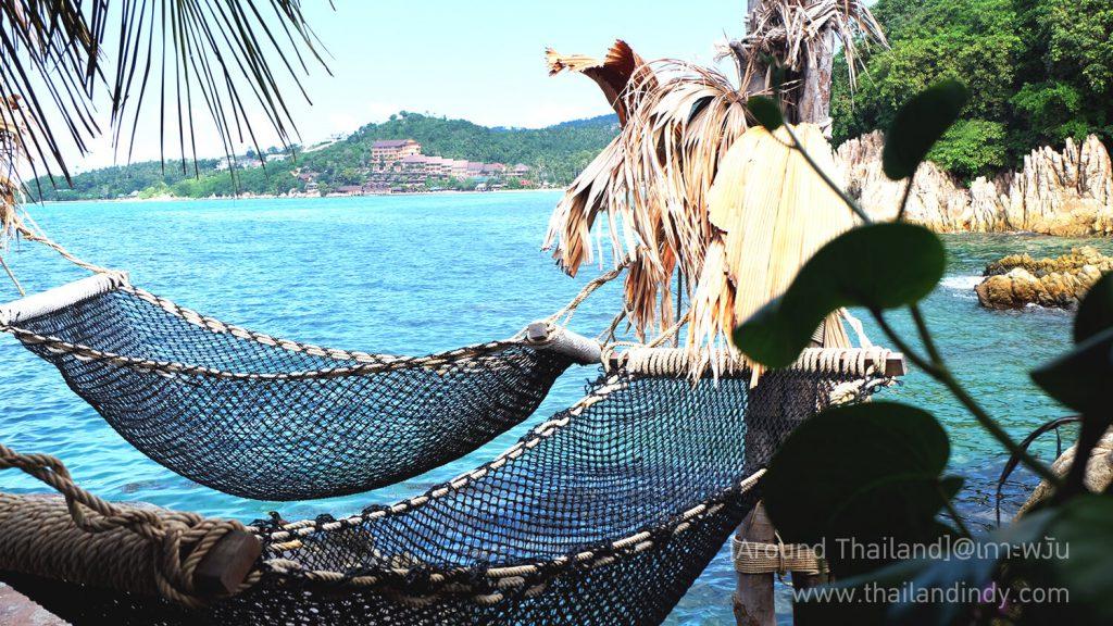 เกาะราฮัม หาดสน