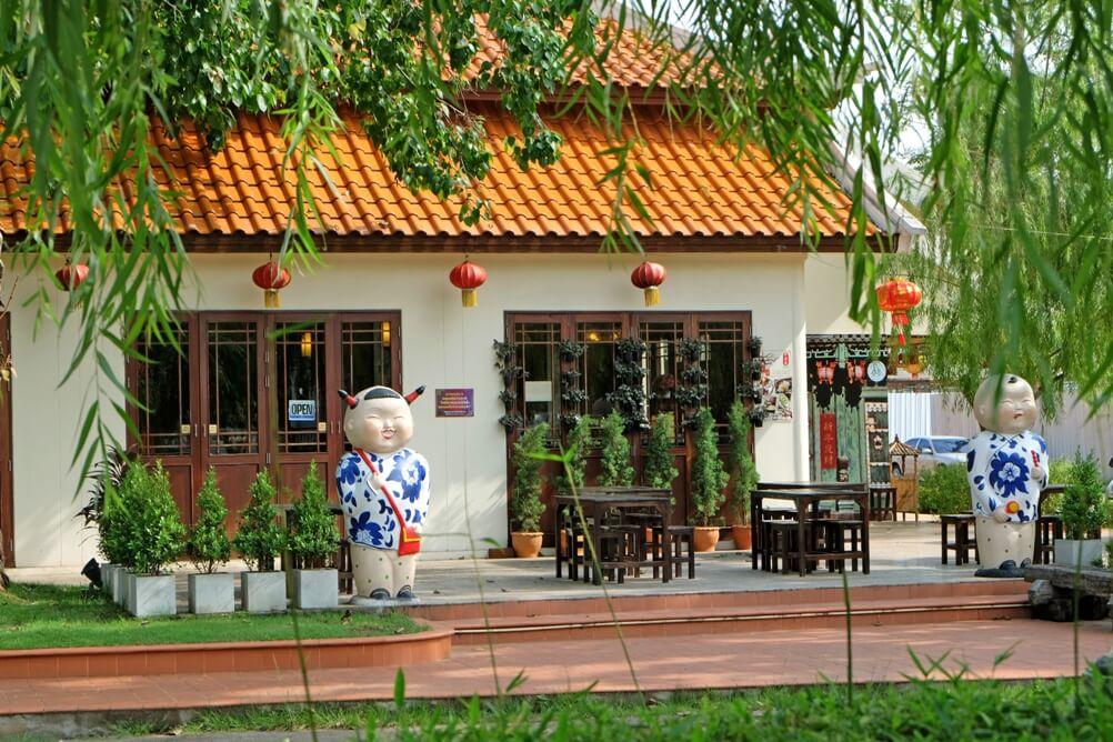 ร้านชา ผิงอัน