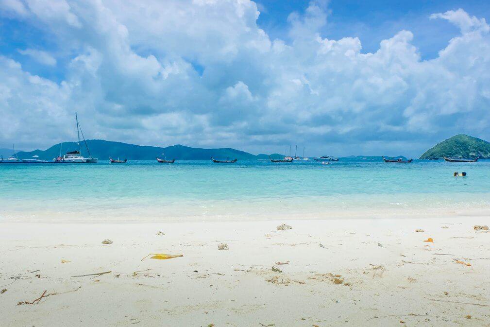 ทริปเกาะเฮ