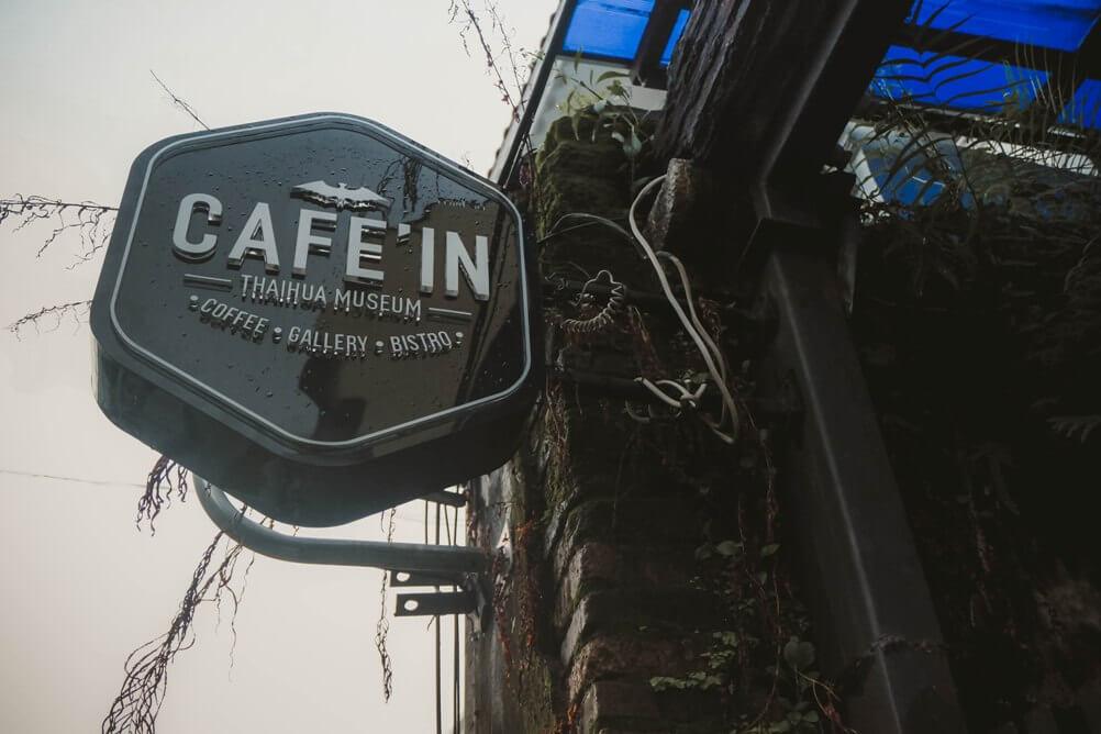 Cafe in ภูเก็ต