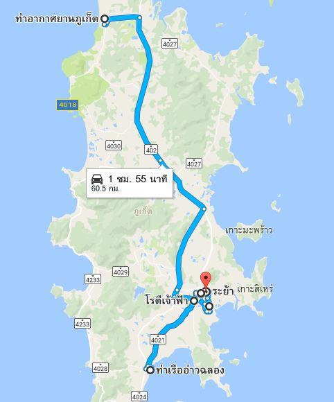 แผนที่กินเที่ยวภูเก็ต