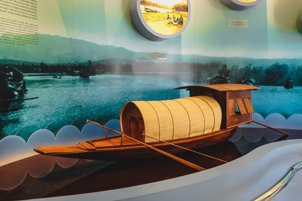 พิพิธภัณฑสถานแห่งชาติกำแพงเพชร