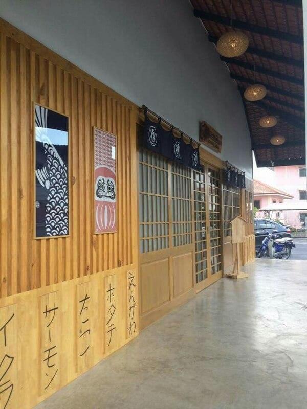 หน้าร้าน Shinsen Sushi