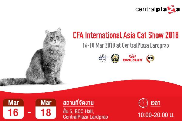 CFA-International-Asia-Cat-Show-2018 event เดือน มีนาคม 61