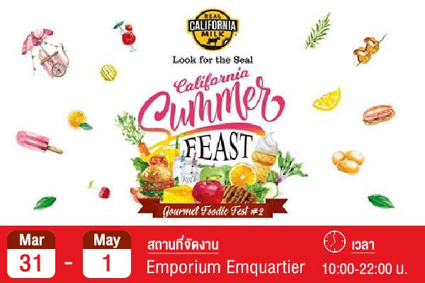 food fest Emporium Emquartier
