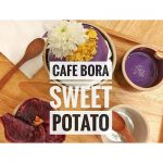 purple sweet potato bingsu บิงซูมันม่วง cafe bora
