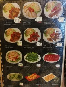 รีวิว-The-grand-ramen-umai-ร้านอาหารญี่ปุ่นจานยักษ์!!-ย่านสุขุมวิท-ท้าคนกินจุ!!