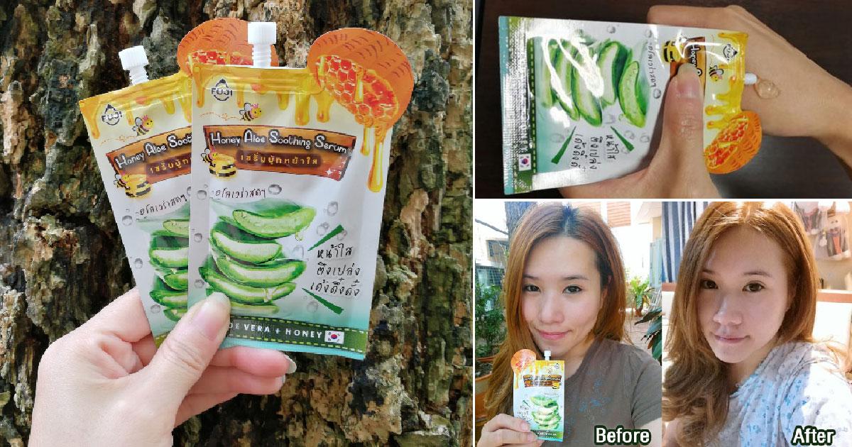 รีวิวเสกผิวสวย หน้าใสดั่งโคเรีย ด้วยครีม Honey Aloe Soothing Serum จาก FUJI