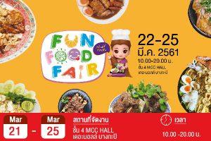 มหกรรมอาหาร Fun Food Fair แม่มณีชวนชิม @The Mall Bangkapi I เดอะมอลล์ บางกะปิ