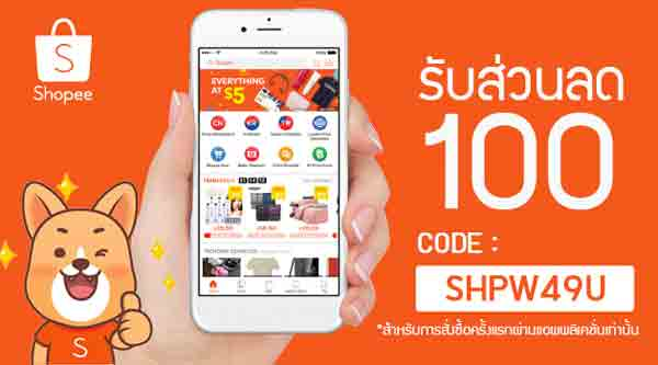 shopee-buddy