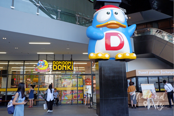 donki-mall-thinglor